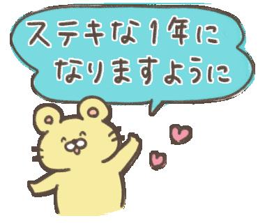 ねずみ年賀03