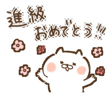 たれ目ネコ45
