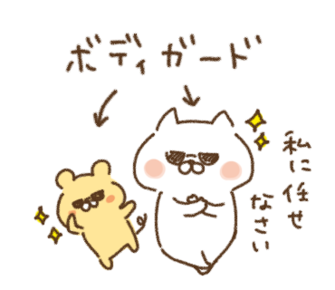 たれ目ネコ10