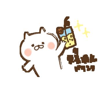 たれ目ネコ33